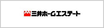 三井ホームエステート