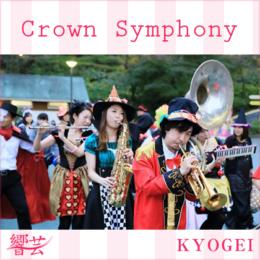 crown_symphony