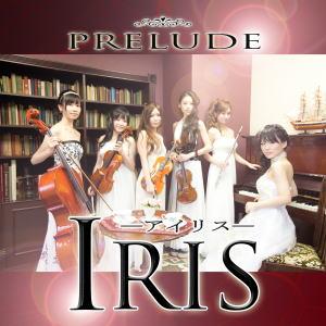 PRELUDE / Ilis-アイリス-
