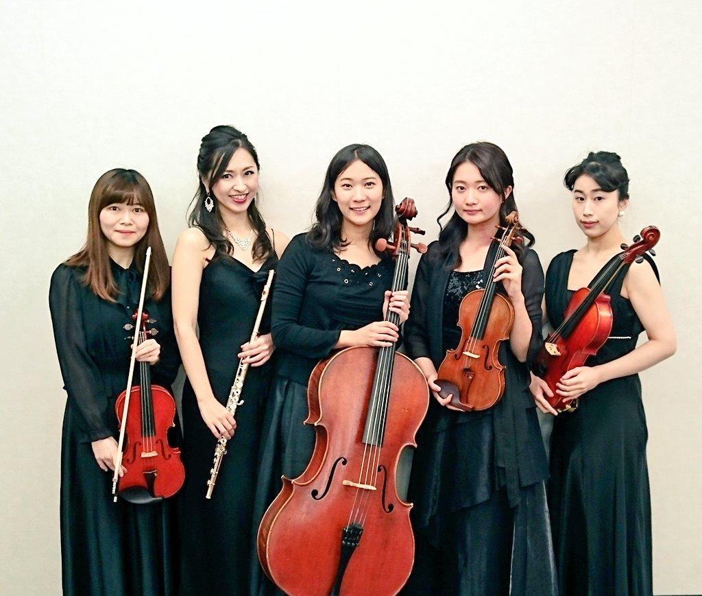 フルート、ヴァイオリン、ヴィオラ、チェロの五重奏でした