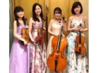 華やかな女性弦楽四重奏によります生演奏でした