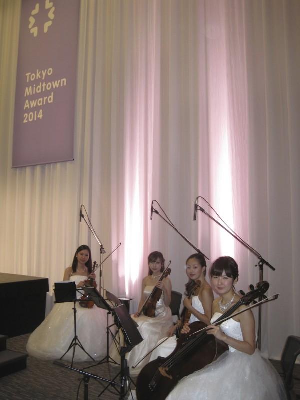 東京ミッドタウンアワード2014にて弦楽四重奏生演奏