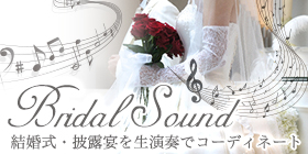 Bridal Sound
