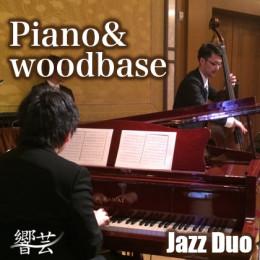 ピアノ&ウッドベース Jazz Duo
