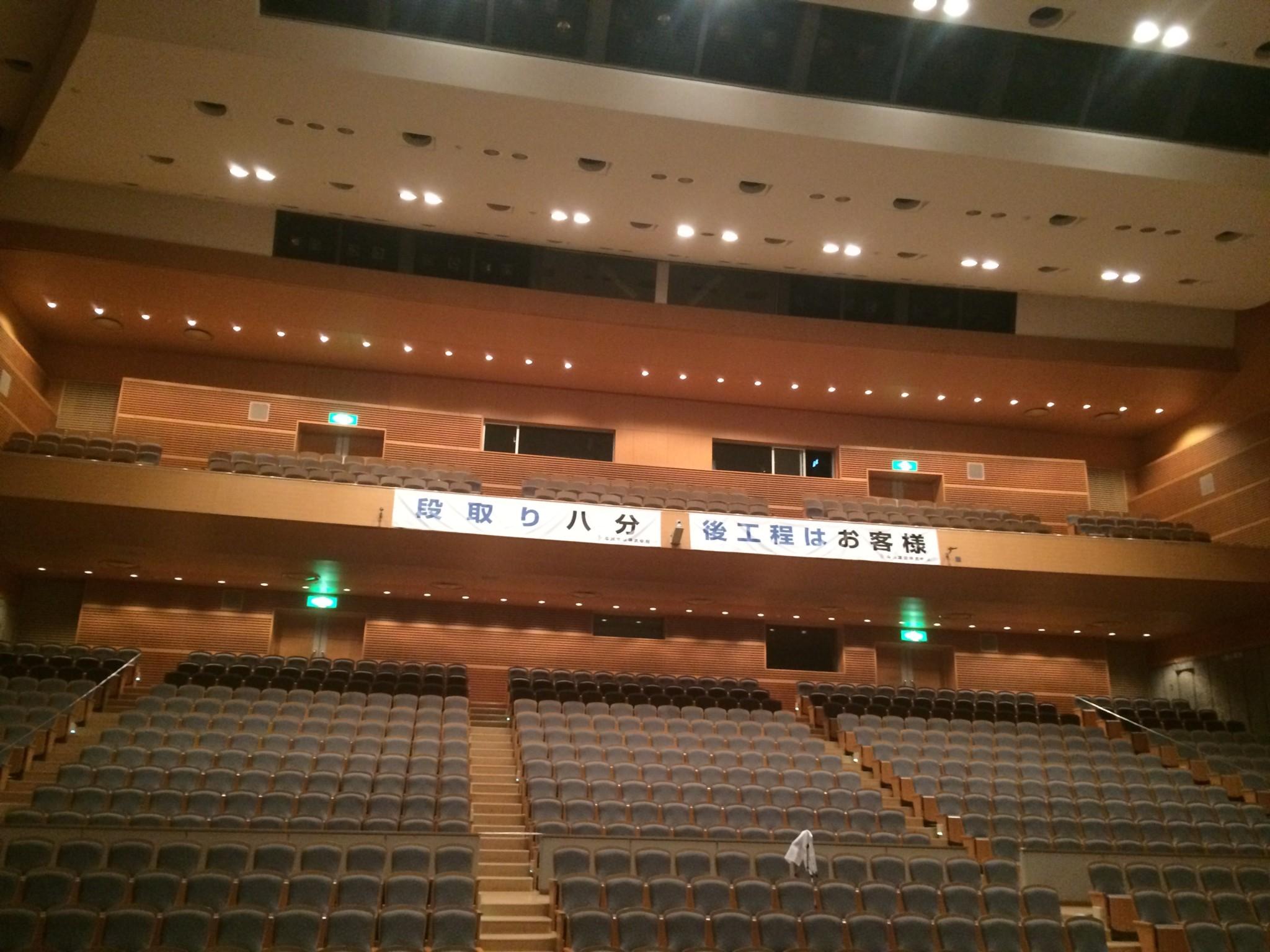 大きなホールでクラシック生演奏コンサートでした