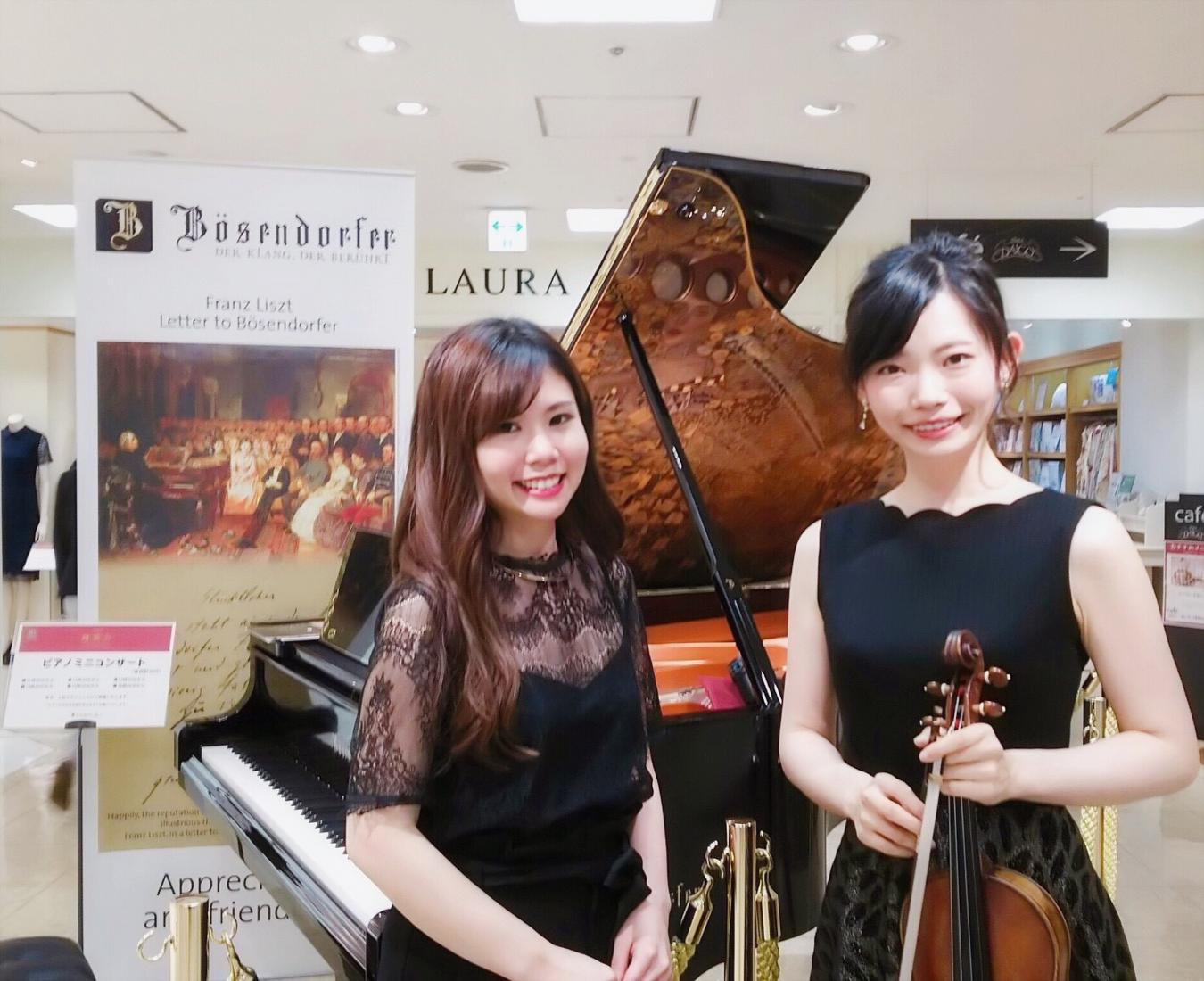 クラシックの演奏派遣で人気があります