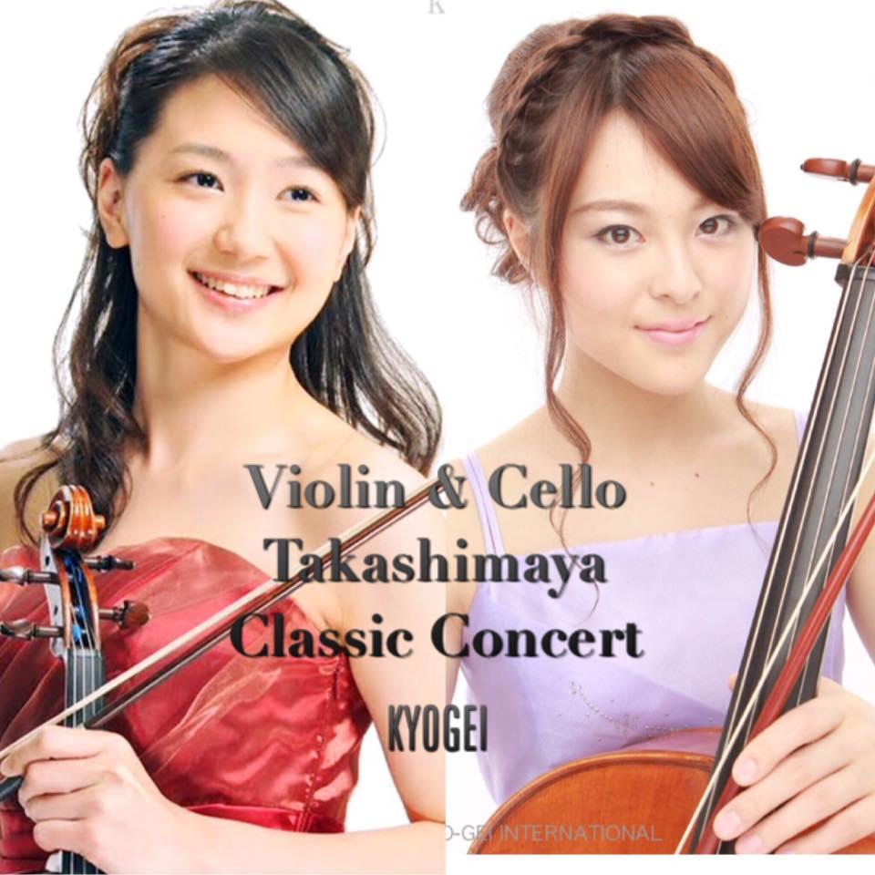 観覧無料のクラシックミニコンサート