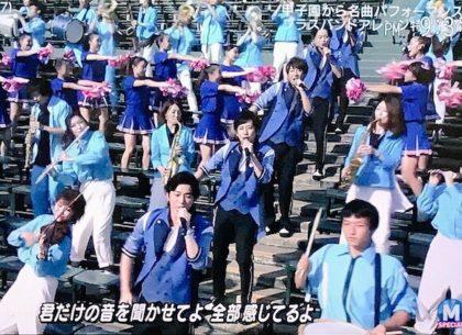 ハピネスブラスバンドアレンジでテレビ出演しました