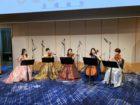 式典にてフルートと弦楽四重奏演奏でした