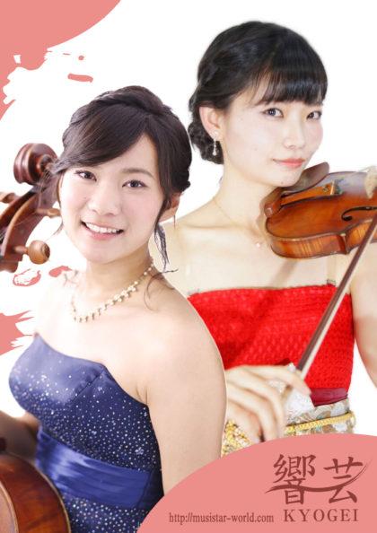 日本橋高島屋 ヴァイオリン&チェロクラシック ミニコンサート