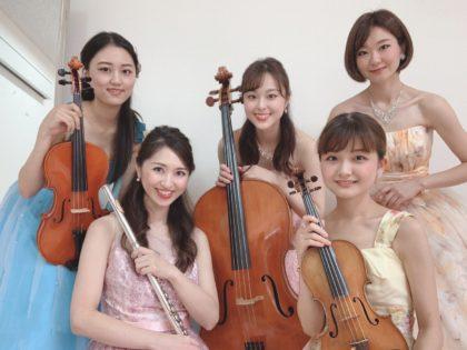 ソプラノ歌手、フルート、弦楽器の音色が楽しめます