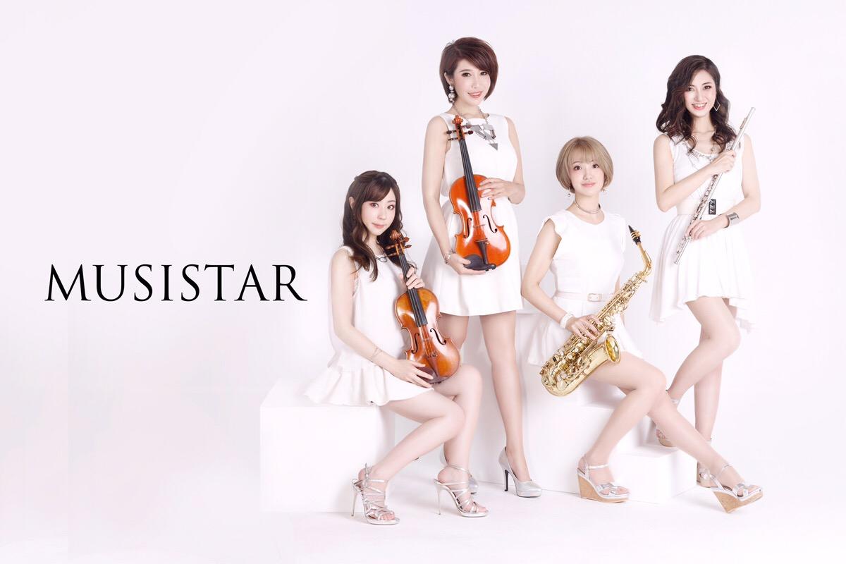 ミュージスターは美人演奏家の派遣で人気があります