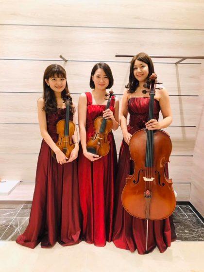 弦楽器3名編成でクラシック生演奏でした