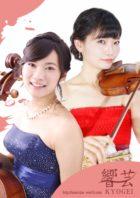 ヴァイオリンとチェロミニコンサートのお知らせです