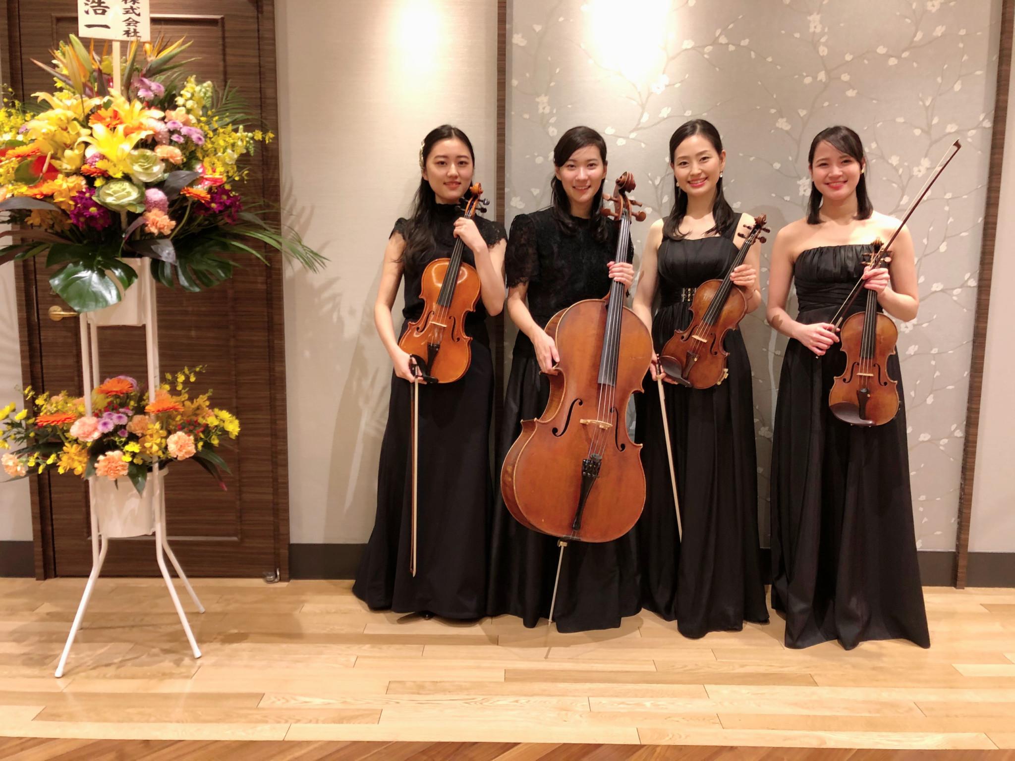 弦楽四重奏は、式典での演奏で人気があります