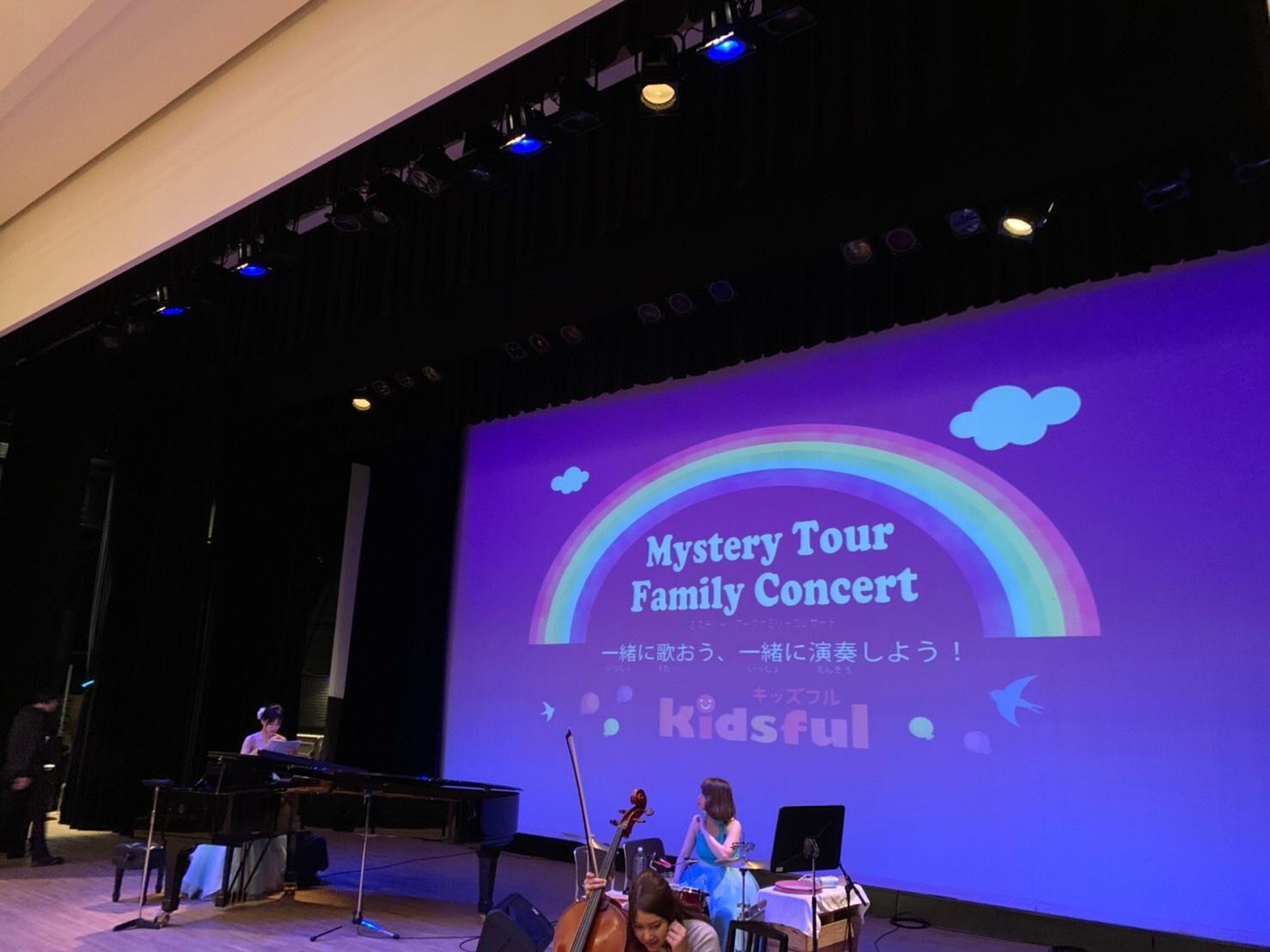 子供から大人まで楽しめるコンサートを作りました