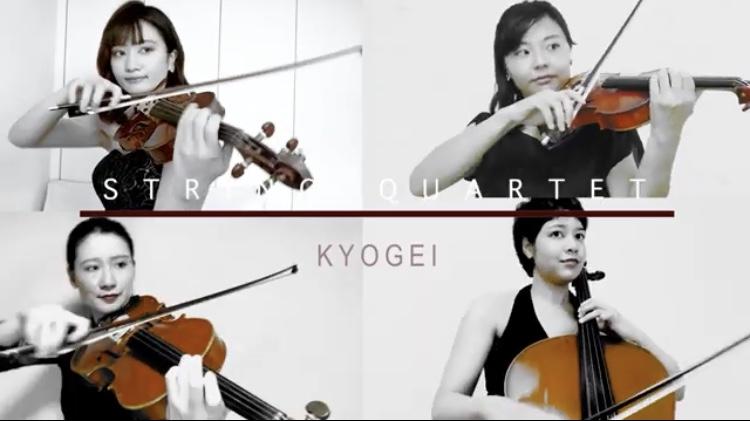 弦楽四重奏でクラシック生演奏でした