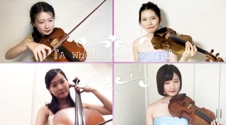 弦楽四重奏は、パーティー演奏で人気があります