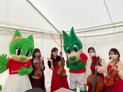 イベントにて弦楽四重奏の生演奏のご依頼でした