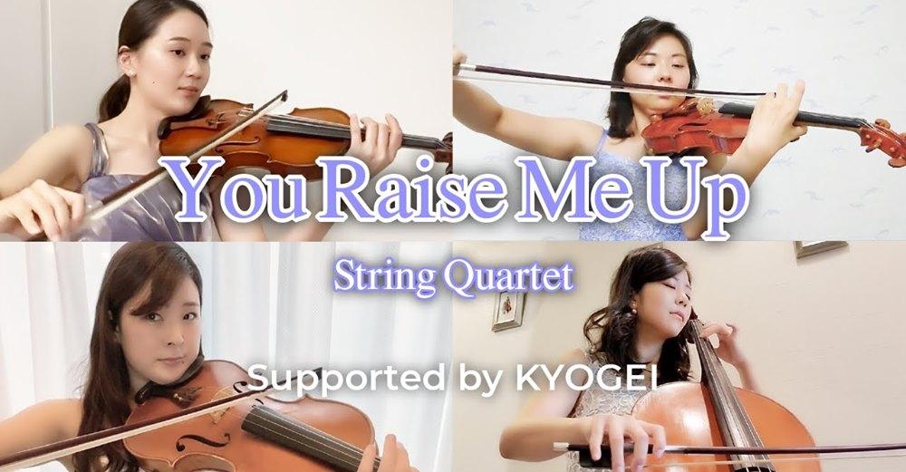 弦楽四重奏の生演奏の動画を公開しました